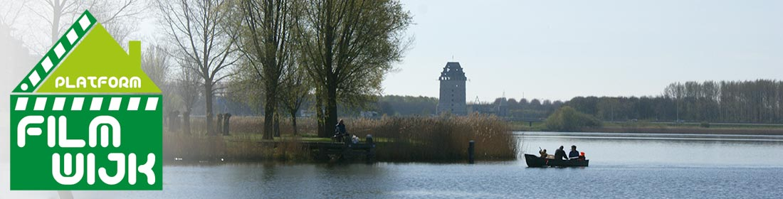 Platform Filmwijk Almere